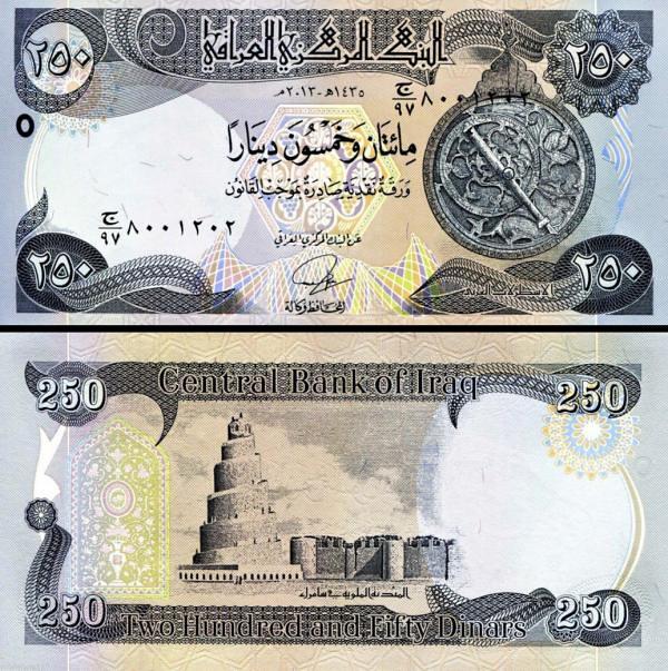 250 Dinárov Irak 2013, P97 UNC