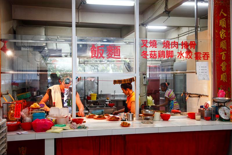 Yulek Wantan Mee Kitchen