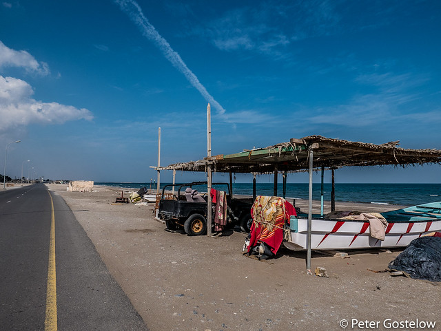 Beach in Al Batinah region