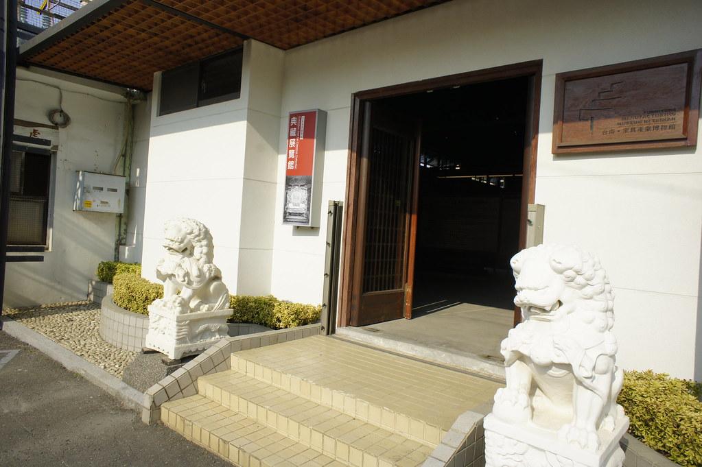 台南市仁德區家具產業博物館 (47)