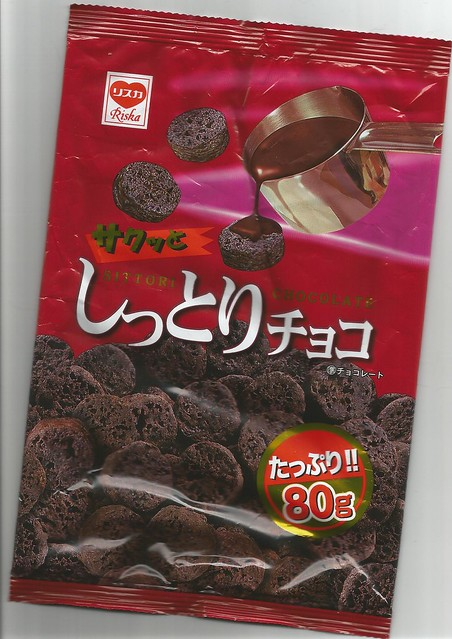 chococereal2