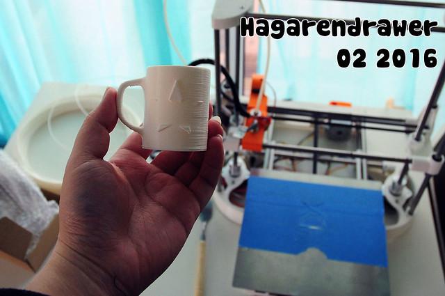 Bazar H&D [Imp.3D] Hé ! Ptite tête ! (p7) - Page 2 24446915763_188ca18166_z