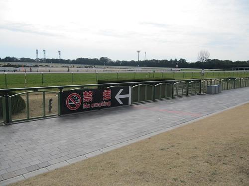 京都競馬場の喫煙所
