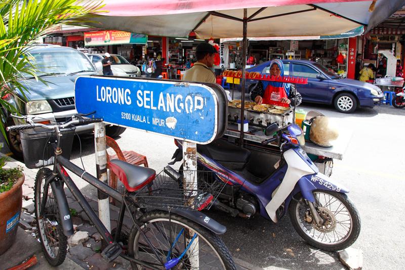 Zul Apam Balik Lorong Selangor