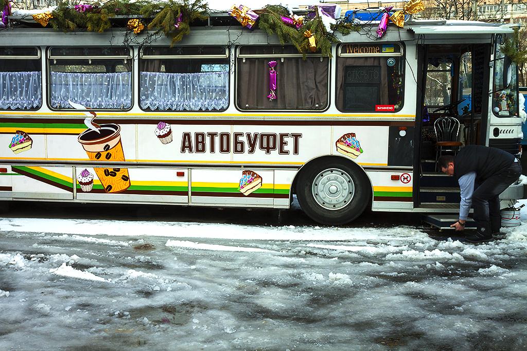 Bus cafe--Kiev