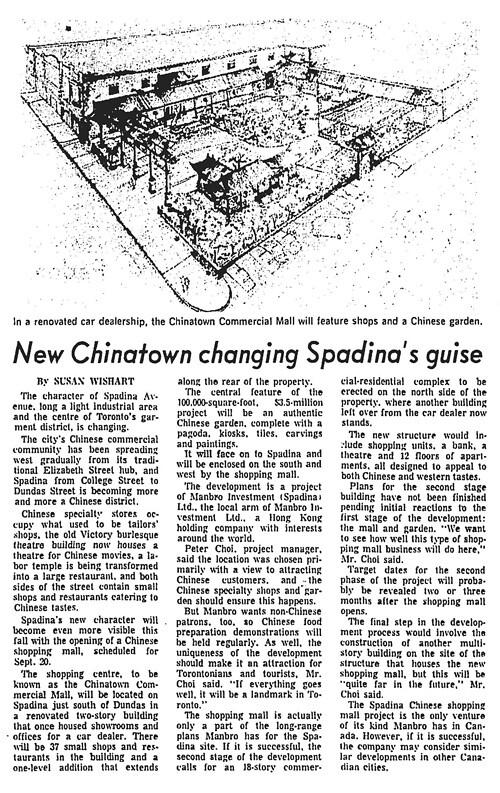 gm 1975-06-27 new chinatown changing spadina