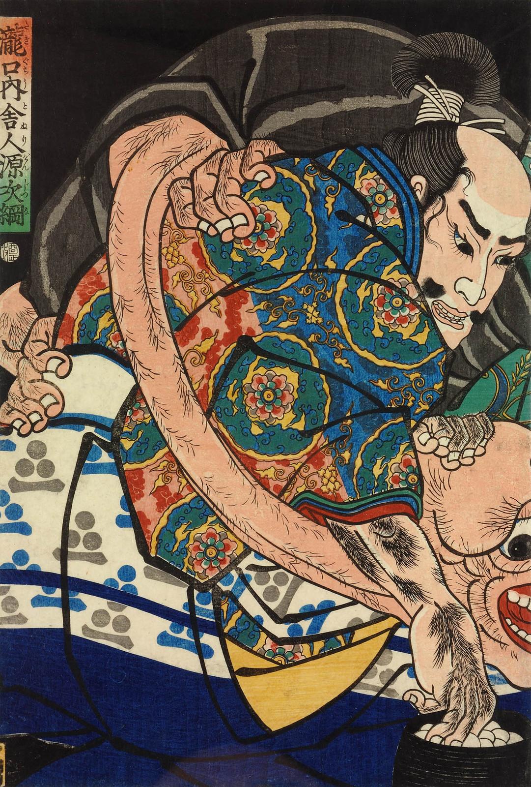 Utagawa Kuniyoshi - Raiko's retainers, Watanabe no Tonna, Sadanobu, and Kunitoki, playing go, with attempted interruptions by the Earth-Spider's demons. Edo Period (left panel)