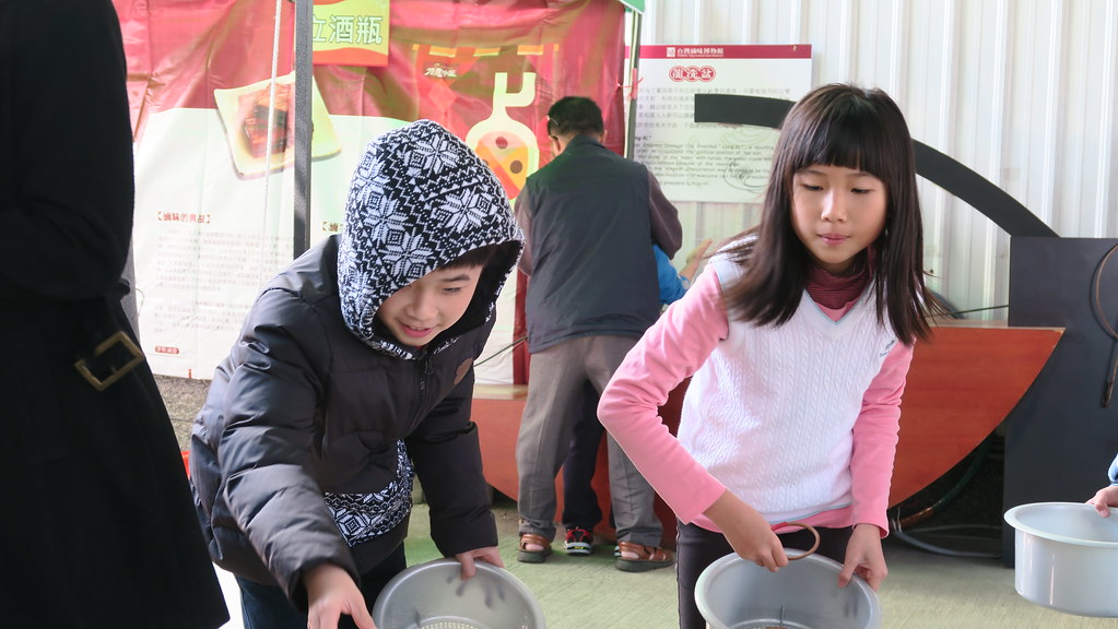 高雄岡山滷味博物館 (8)