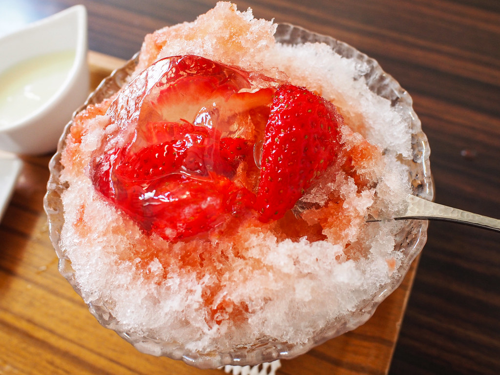 Japanese Ice Shaved - Triple Strawberry