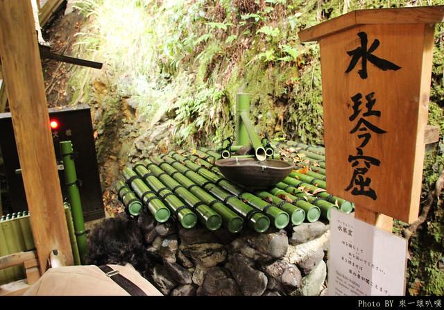 京都-永觀堂118