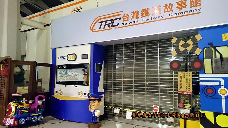 臺鐵新烏日vs高鐵台中站16
