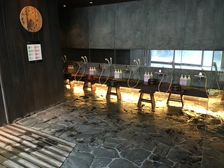 Japan - Niseko