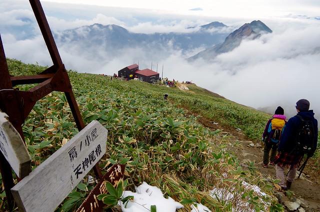 Mt.Tanigawa_dake 026