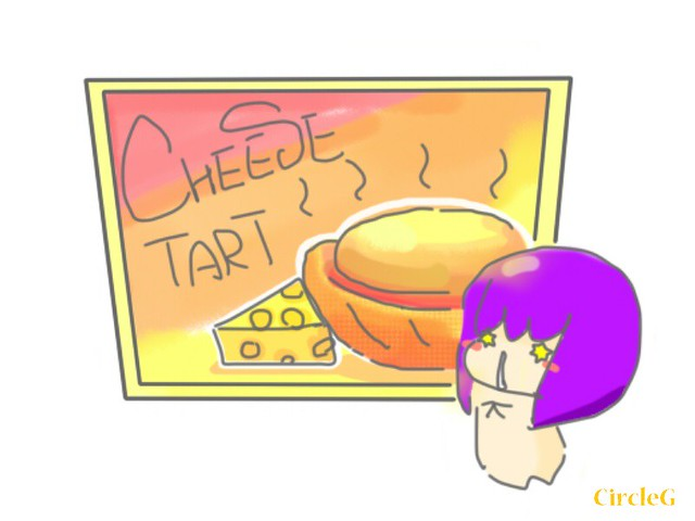 CIRCLEG 圖文 芝士撻 CHEESE TART 芝士 朋友 效果 力量 食照 宣傳 廣場  (2)