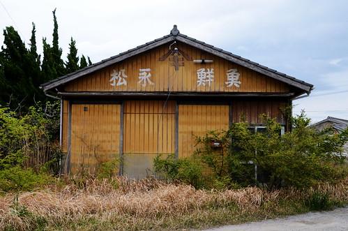 japan 日本 nippon japon nagasaki giappone ruraldecay nihon kyushu unzen 九州 雲仙 shimabara 日本国 япония nippojapan 九州n shimabararailwayline