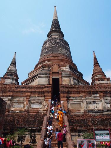 Thai 160317