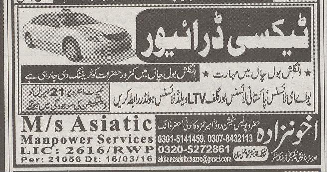 Taxi Driver Jobs 2016