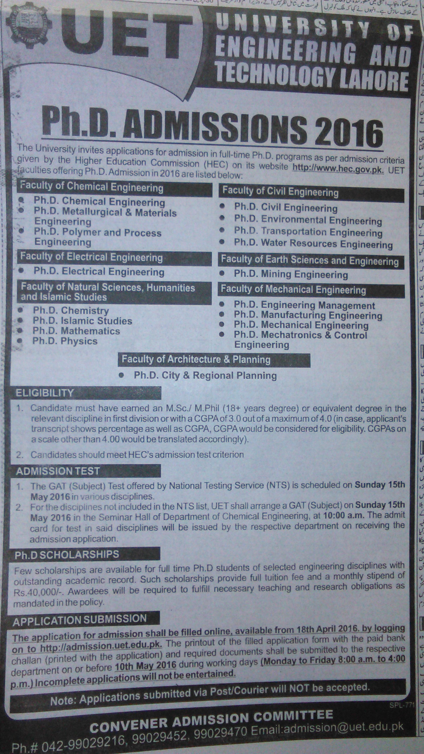 University of Engineering and Technology Admissions 2016