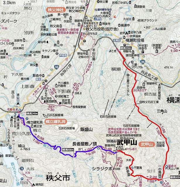 武甲山の地図