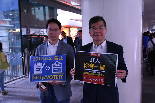 Street station for IT voter registration (Wan Chai)