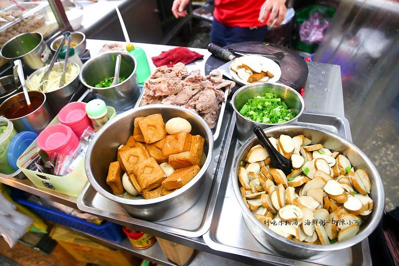 三重自強路米粉湯、海鮮粥