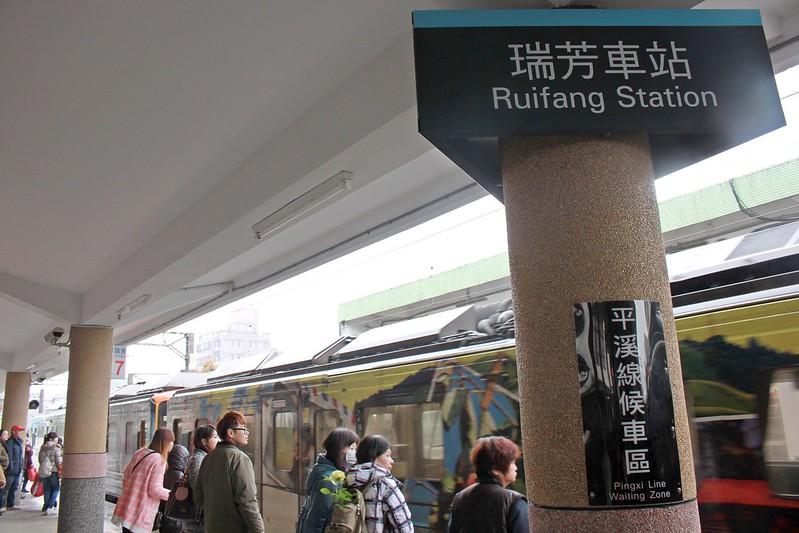瑞芳火車站轉平溪