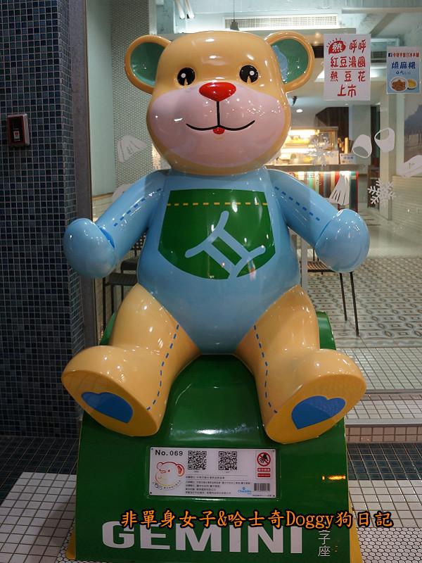 台中公園泰迪熊樂活熊嘉年華46