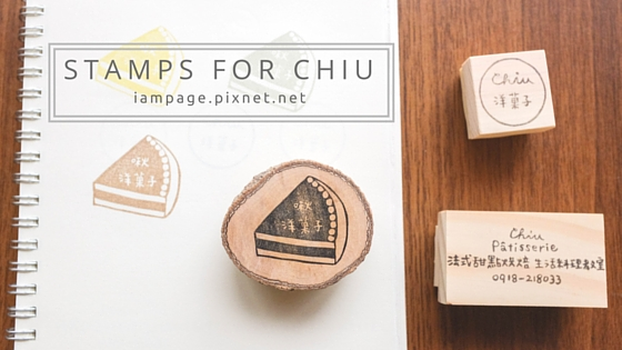 Stamps for chiu