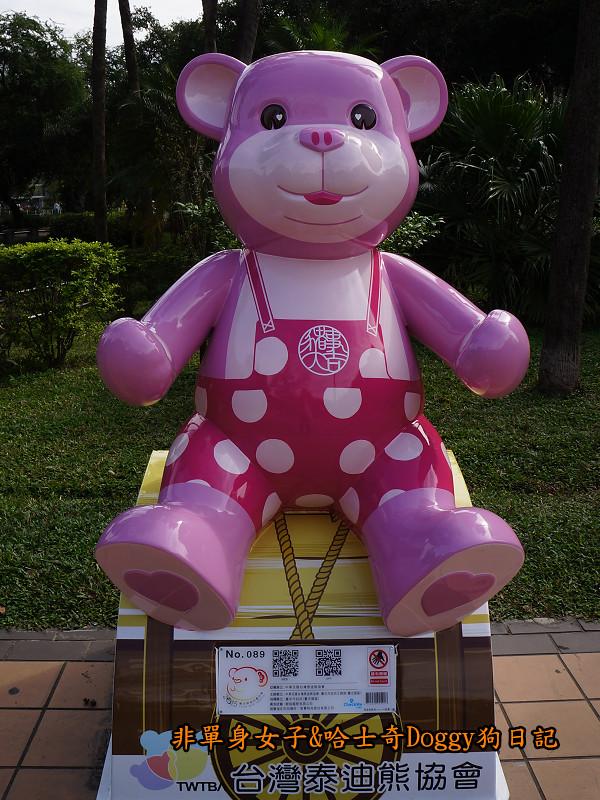 台中公園泰迪熊樂活熊嘉年華60