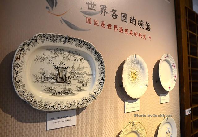 宜蘭碗盤博物館006-DSC_5471