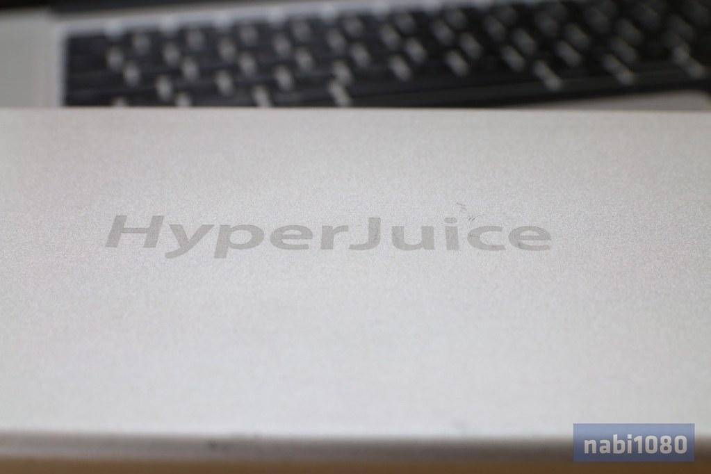 HyperJuice150W02