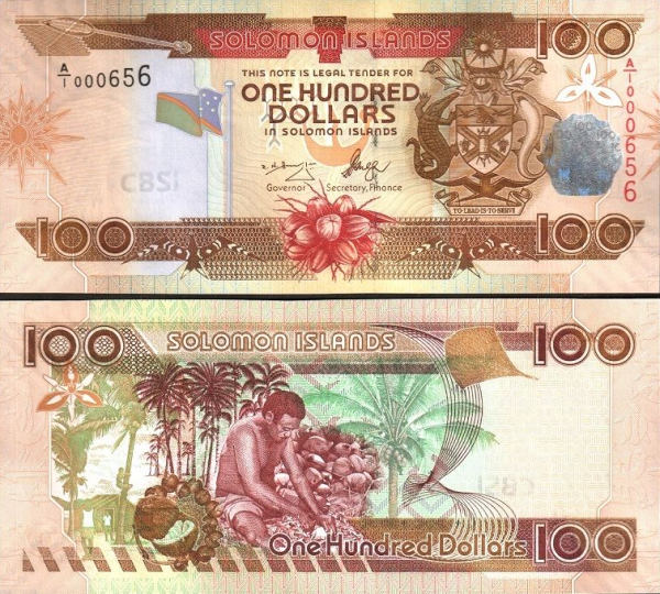 Solomon Islands - 100 Dollars ND (2006) UNC, Pick 30
