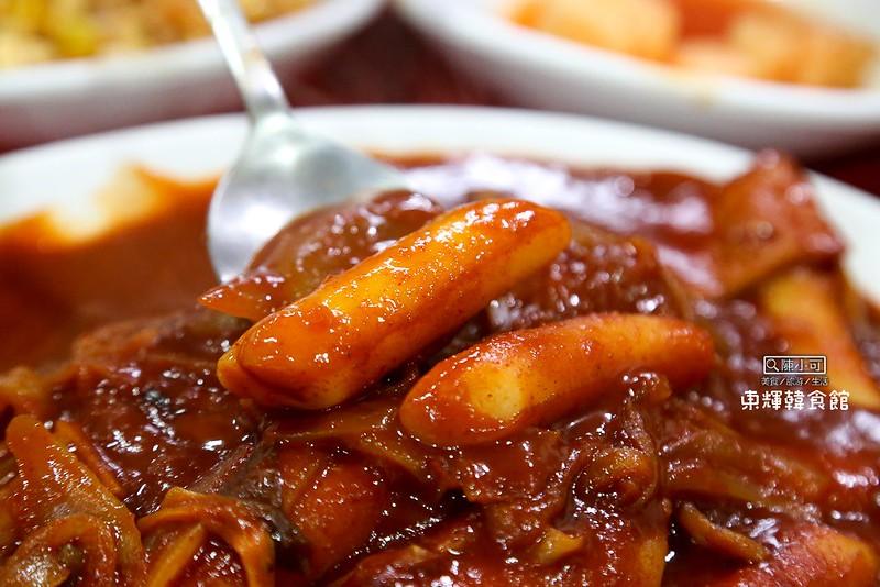 東輝韓食館【台北好吃韓式料理餐廳】東輝韓食館,好吃的泡菜豆腐鍋、銅盤烤肉!大推薦!要訂位!