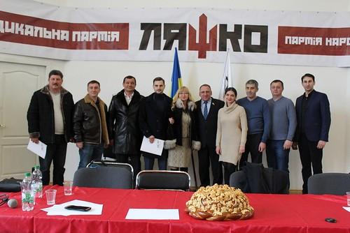 Оксана Лозова: «Боляче за країну таРівненщину»