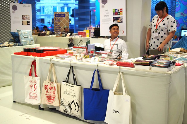 Singapore Design Week (March 2016), National Design Centre