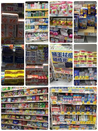 okinawa-day1-國際通