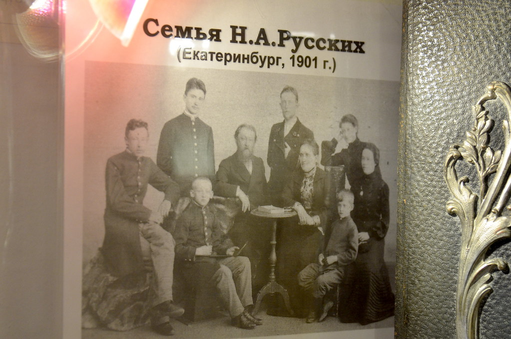 Русских Николай Александрович