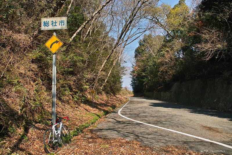 県道282 #3