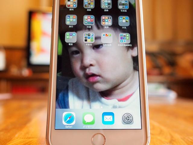 2016.4.14 iPhone6 Plus