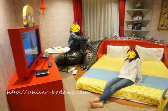 minionroom18