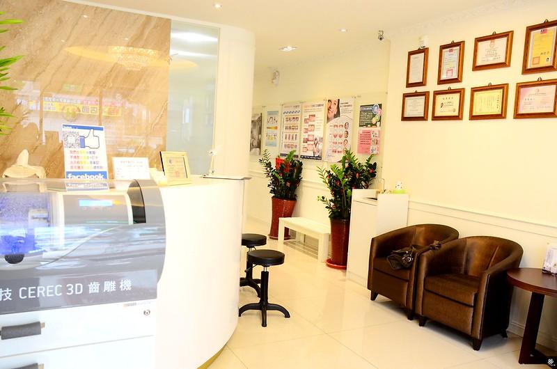 竹北真美牙醫診所-舒眠植牙中心 (5)