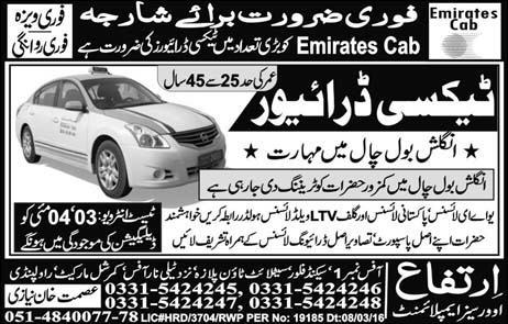 Taxi Driver in Sharjah Jobs 2016