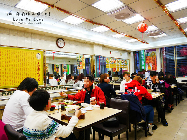 台北捷運西門站附近美食餐廳推薦美觀園生魚片飯