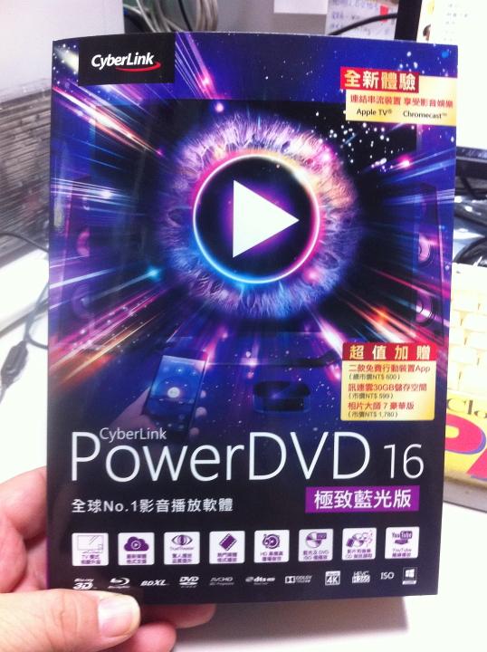 IMG_3057_PowerDVD16.JPG