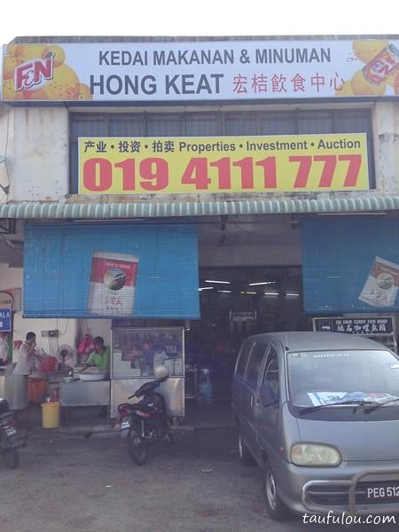 Hong Keat (1)