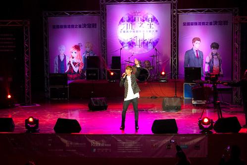 歌手陳勢安到流音之星比賽現場演唱並支持學生追求夢想。