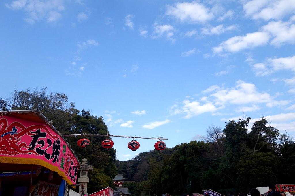 Kamakura, Hachimangu Shrine