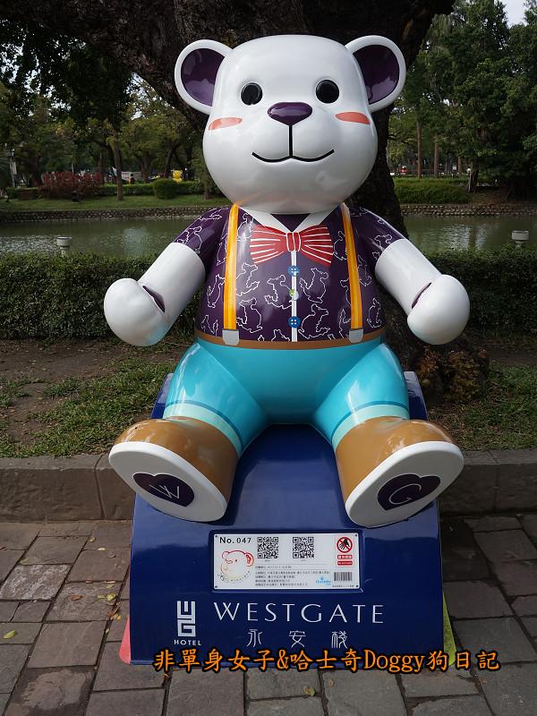 台中公園泰迪熊樂活熊嘉年華35