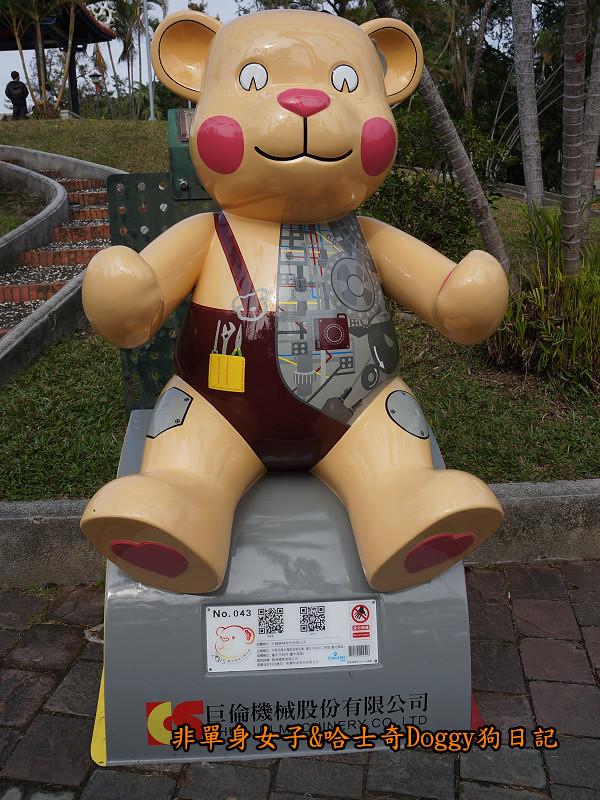 台中公園泰迪熊樂活熊嘉年華32