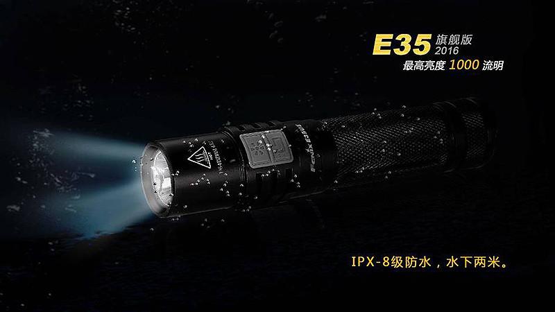 e35ue-2016-800-10